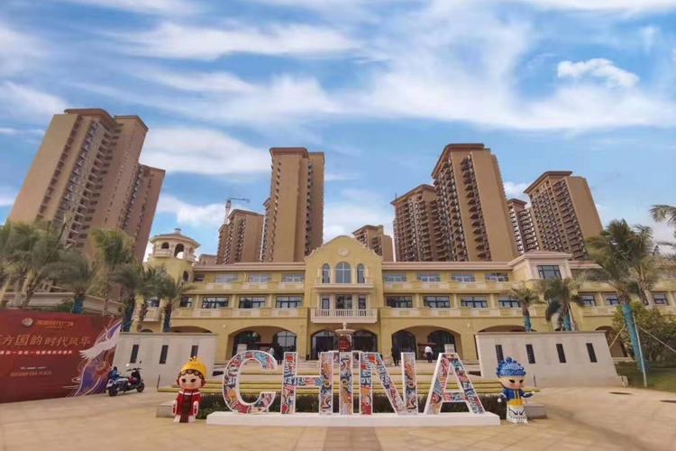 海城时代广场海城时代广场社区实景图